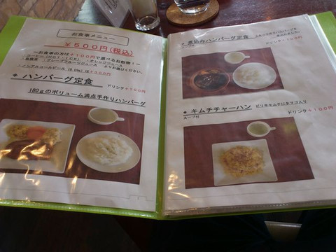 Baniyan_cafe_menu