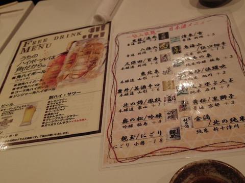00_freedrink_menu