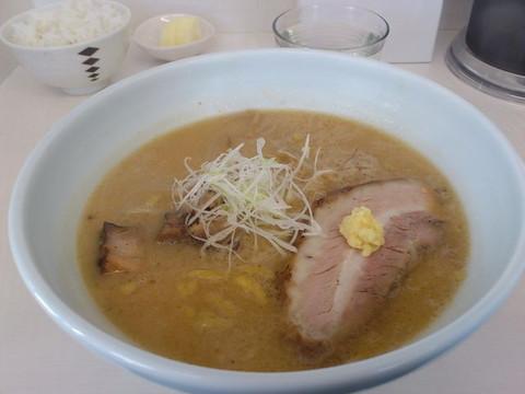Hodaka_miso