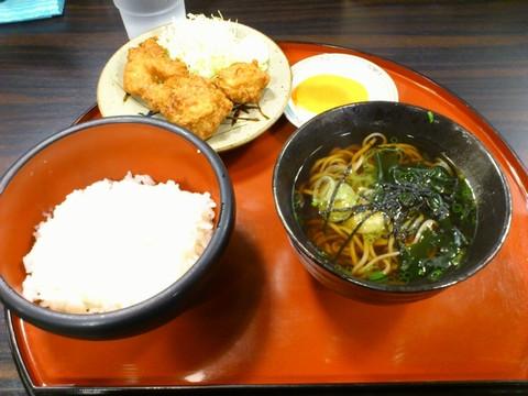 500yen_lunch