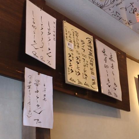 Wolf_menu_2