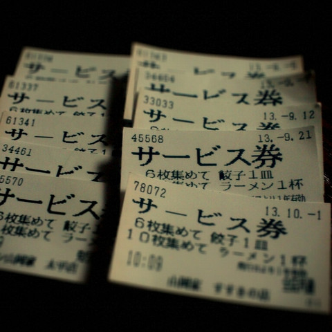 Service_ticket