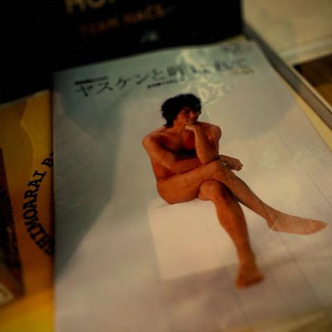 Yasuken_to_yobarete