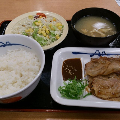 Miso_pork_set