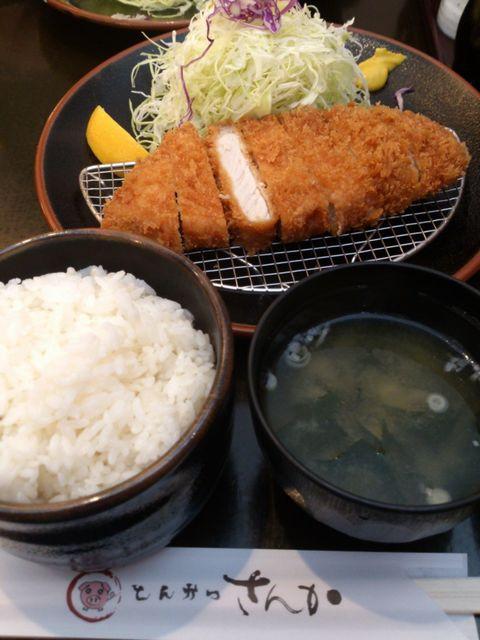 Pork_cutlet_set_meal