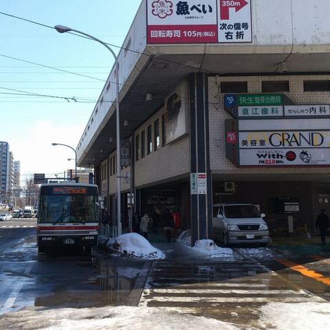 Shiraishi_bus_terminal