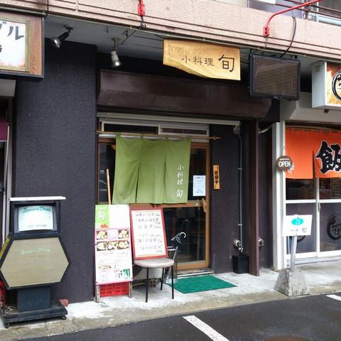 Koryori_shun