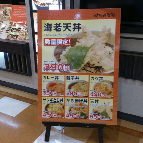 Bowl_of_rice