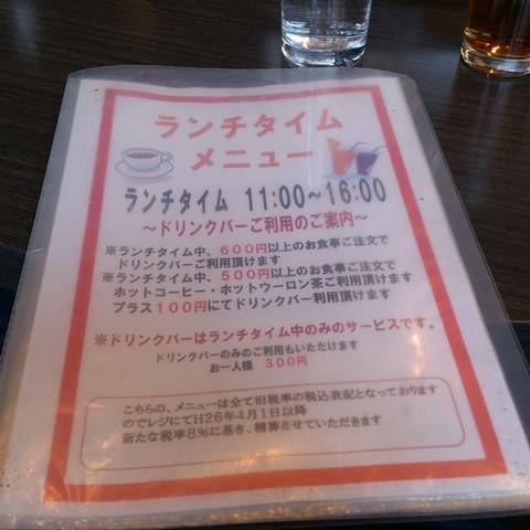 Lunch_info