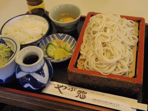 Sobateisyoku_no1