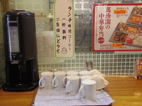 Coffee_one_cup_free