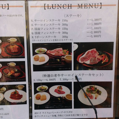 God_burg_lunch_menu2