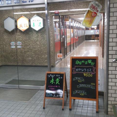 Cafe_miki