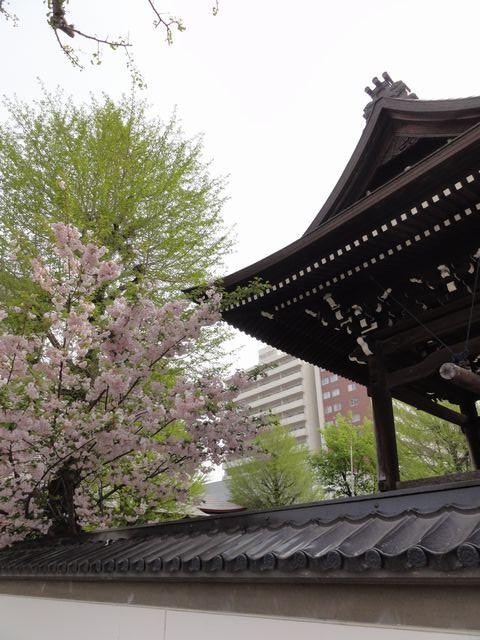 Koushoujibetsuin
