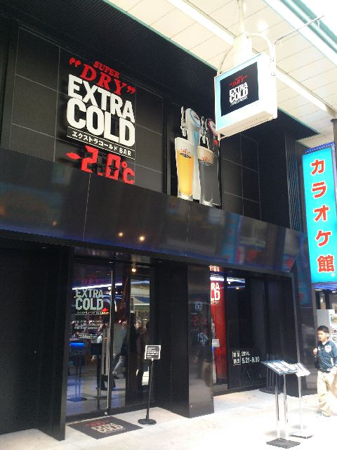 Extra_cold_bar