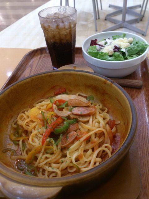 Neapolitan_salad_set