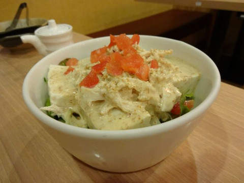 Salad_of_tofu