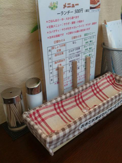 Sasayuri_table