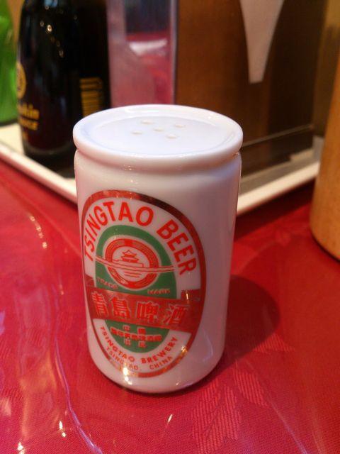 Aoshima_beer