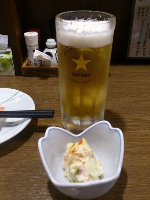 Beer460yen