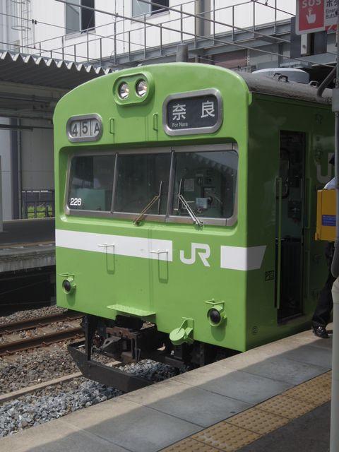 Imgp3523