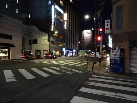 Article_seven_street