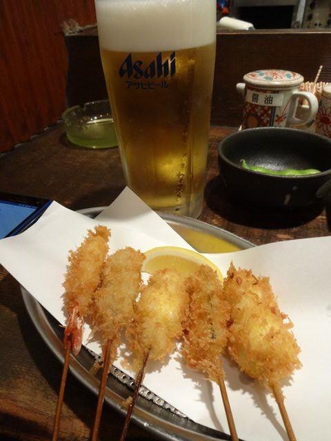 Kishikatsu_set