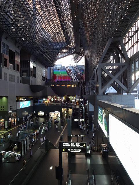 Kyoto_station