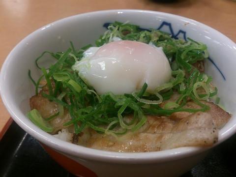 Hanjuku