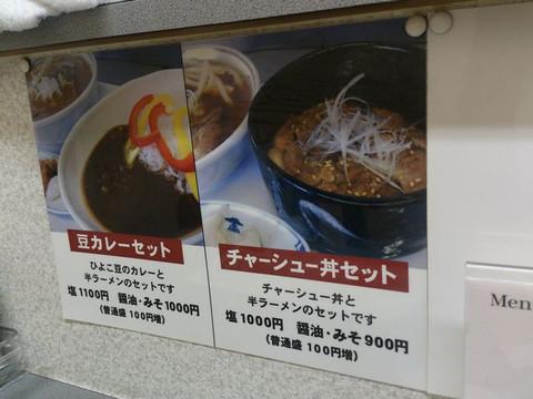 Delicious_menu