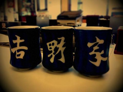 Japanese_teacup