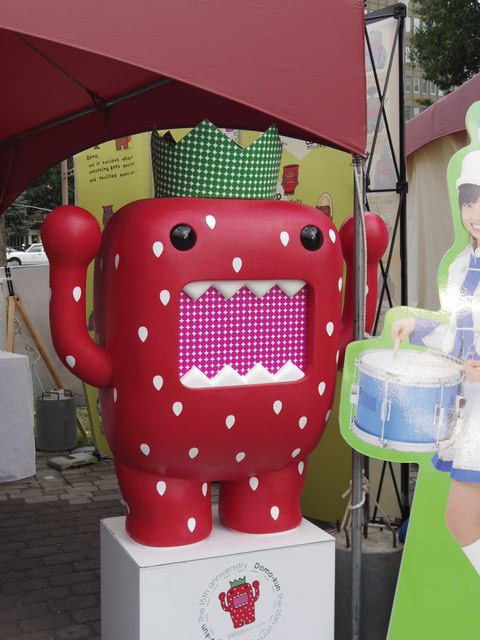 Domokun_strawberry_version
