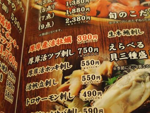 Raw_menu