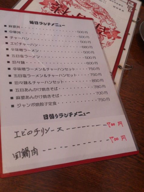 Todays_menu