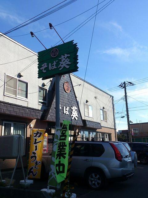 Matsudaira