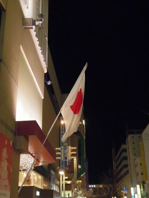 Japanese_flag