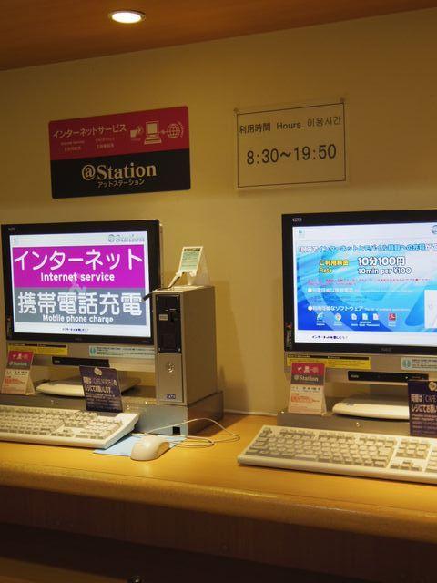 10_minutes_100_yen
