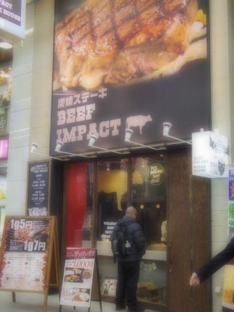 Beef_impact