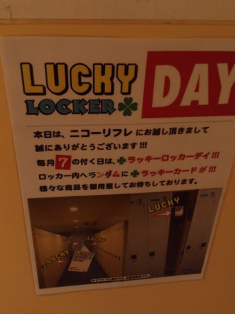 Lucky_day