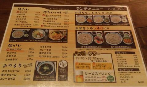 Lunch_menu
