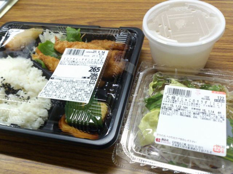 Also_salad