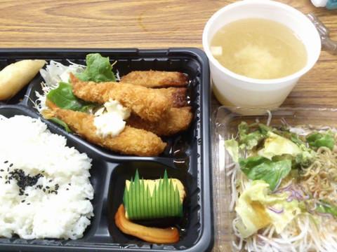 Chicken_cutlet_lunch