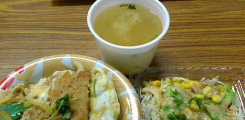 Box_lunch01