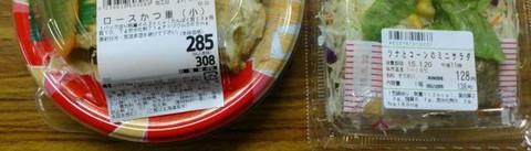 Box_lunch02