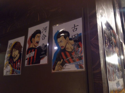 Consadole_players_of_illustrations