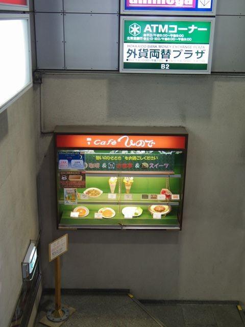 Cafe_hinode