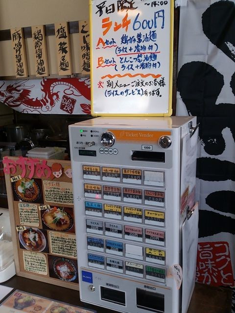 Ticketvending_machine