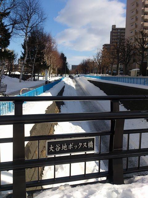 Box_bridge