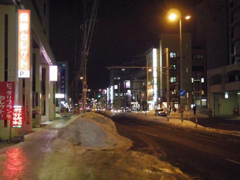 East_15_street