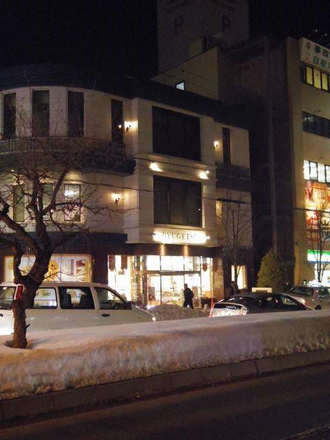 Ryugetsu
